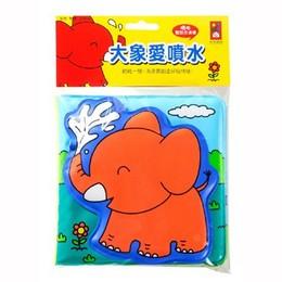 可爱大象喷水简笔画-在线图片欣赏